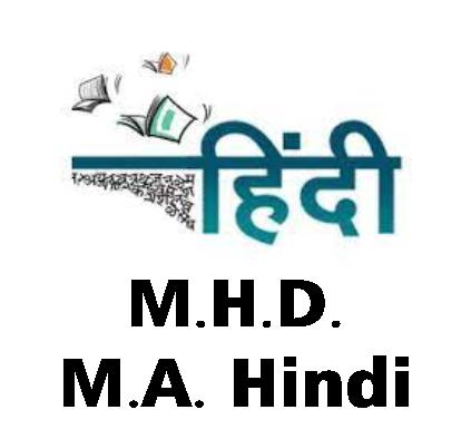 MA Hindi