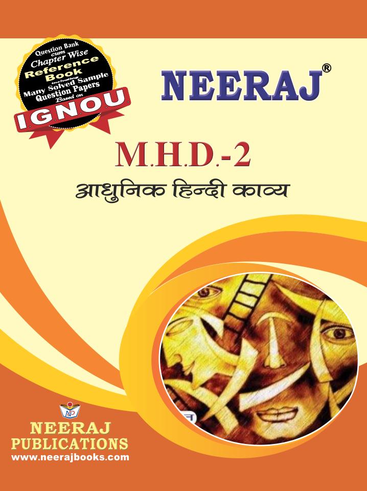 MHD-2