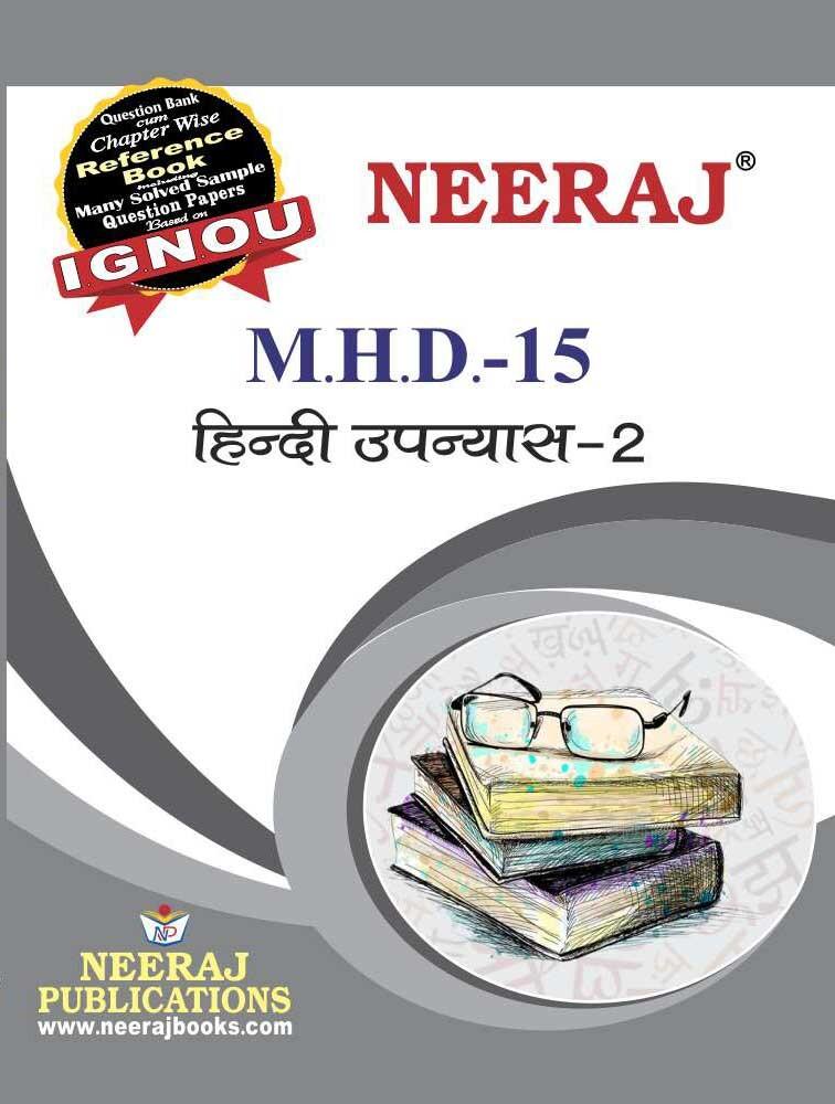 MHD-15