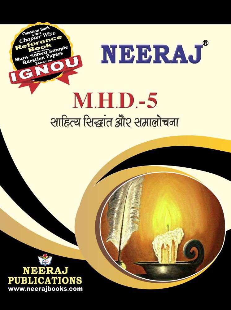 MHD-5